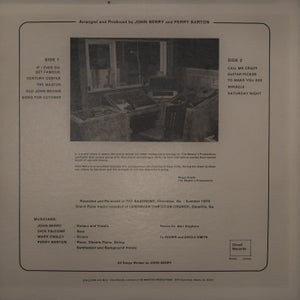 "Image of ""VERY RARE""/LIMITED QTY ""Humble Beginnings"" Vinyl Album"