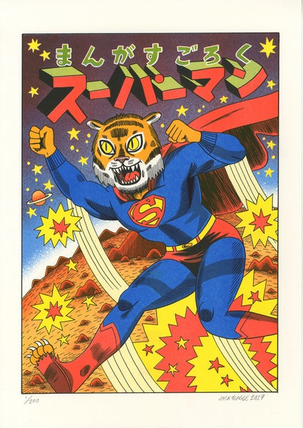 Image of Tiger Superman - A3 Risograph Print