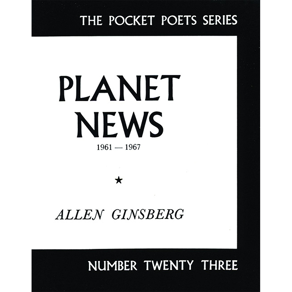 Image of Allen Ginsberg - Planet News