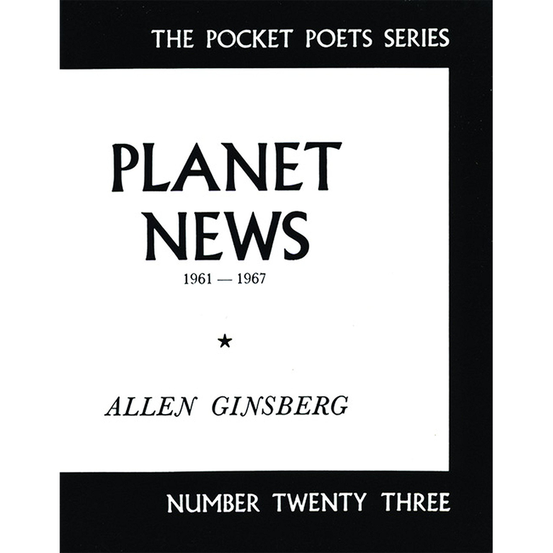 Image of Allen Ginsberg - Planet News