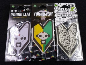 Image of Young Leaf Air Fresheners by Tree Frog