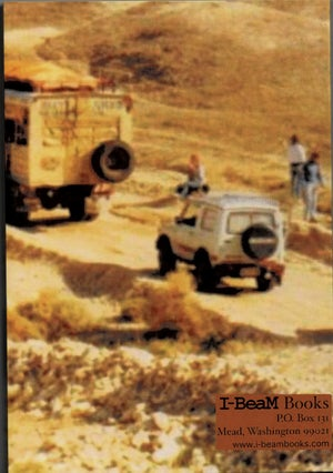 Image of Dead Sea Stories : Tales of Kibbutz Life, by Louis Friedman