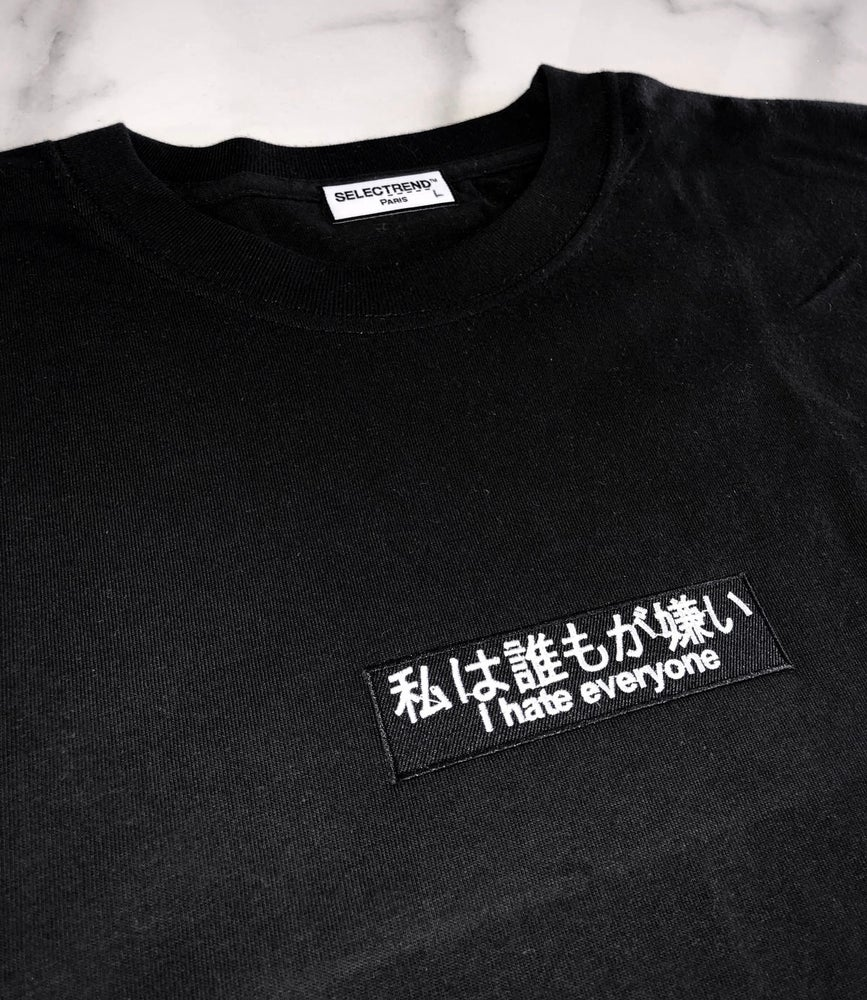 Image of HATE T-SHIRT /BLACK