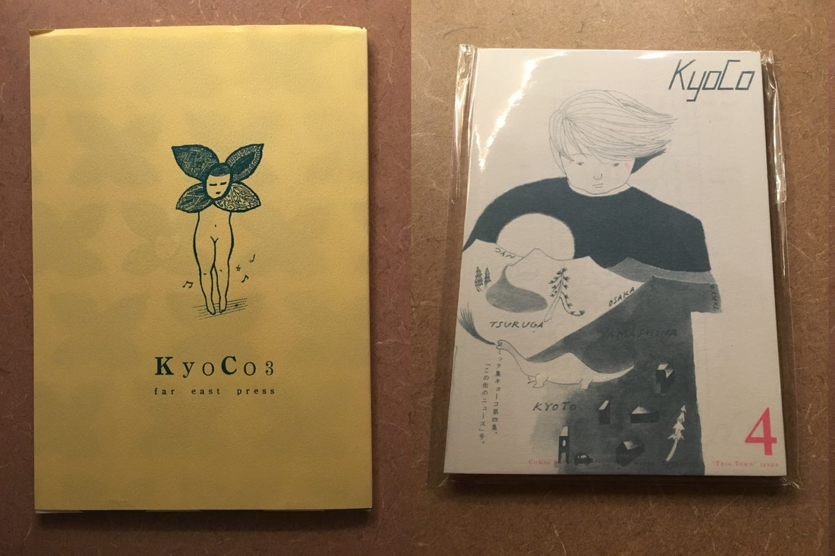 Image of Comic KyoCo 3 & 4