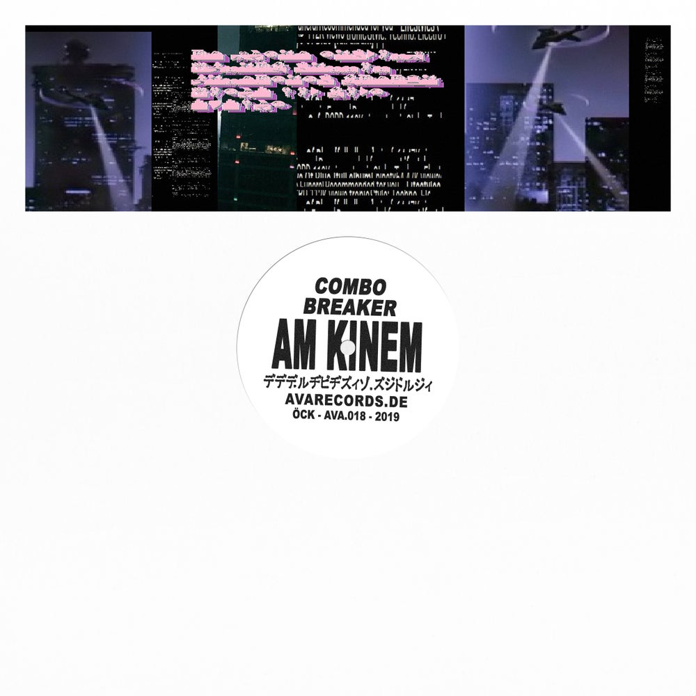 Image of AM KINEM / COMBO BREAKER / AVA.018