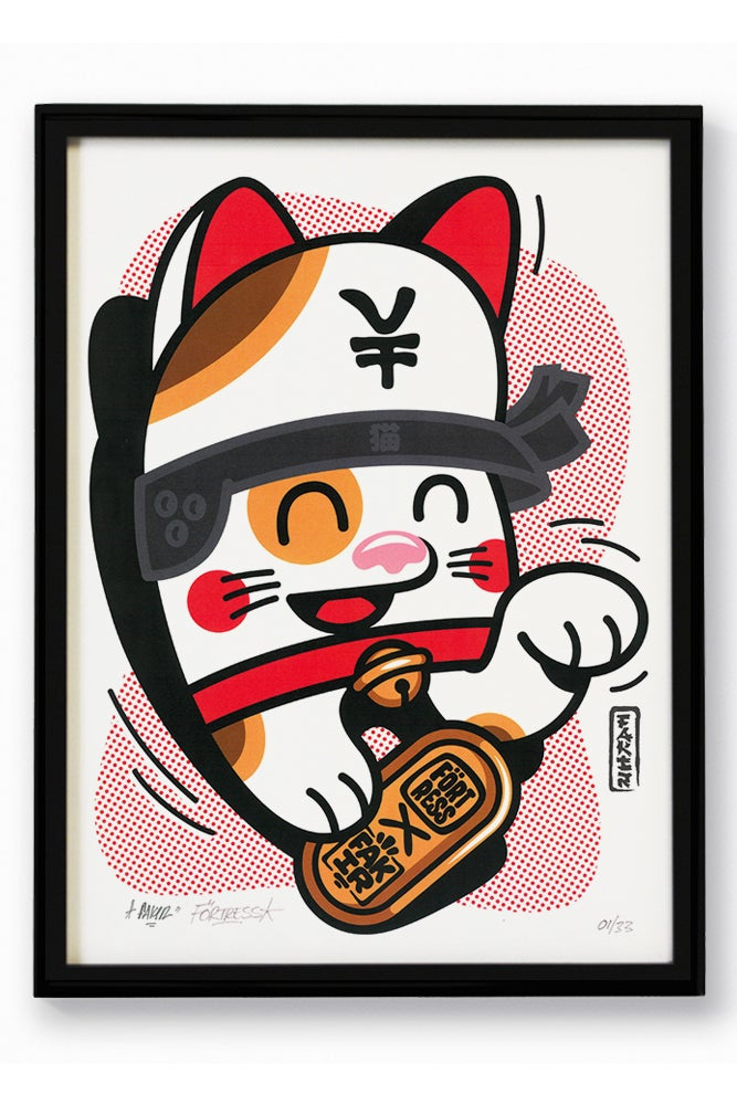 Image of MANEKINEKO TROOPER