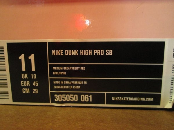 "Dunk High Pro SB ""UNLV"" 2005 - SIZE11ONLY - BY 23PENNY"