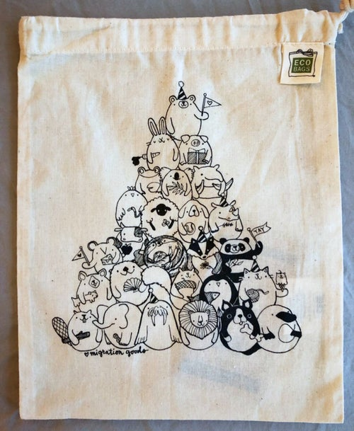 Image of animal pyramid small project/produce bag