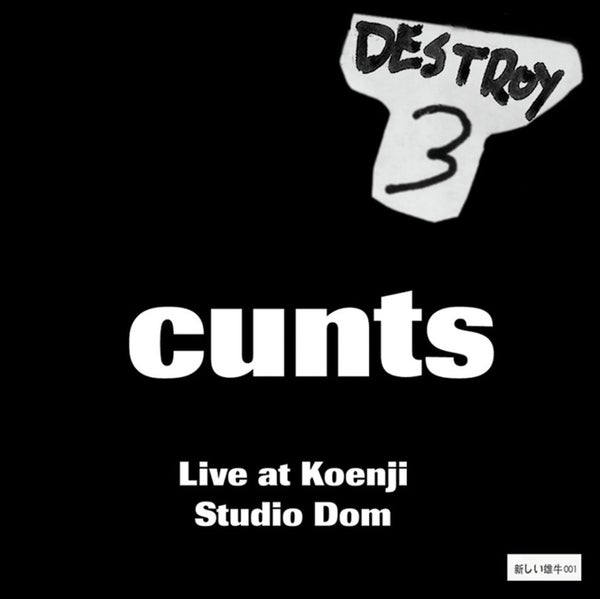 Image of cunts 'Destroy 3' live at Koenji Studio Dom