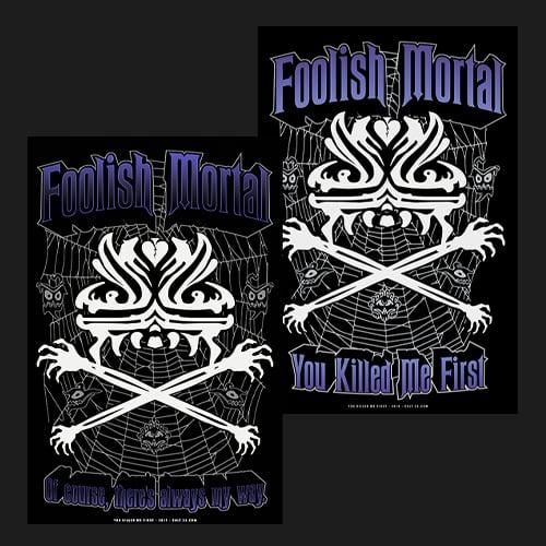 Image of 12 x 18 Foolish Mortal - Print (2 versions)