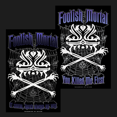 Image of 12 x 18 Foolish Mortal - Print (2 versions)