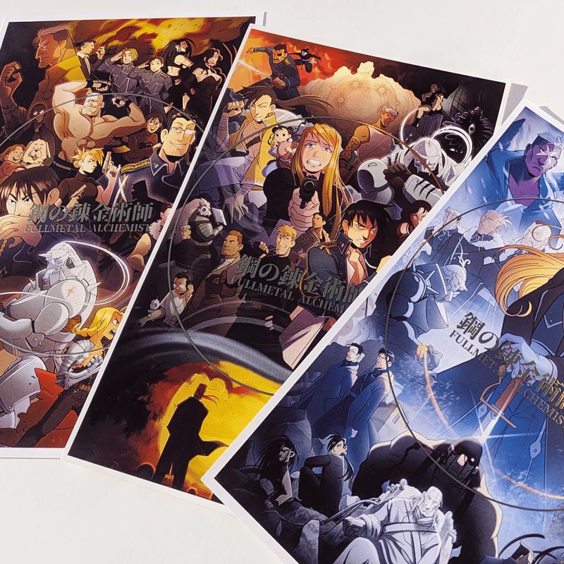 Image of Fullmetal Foil Prints