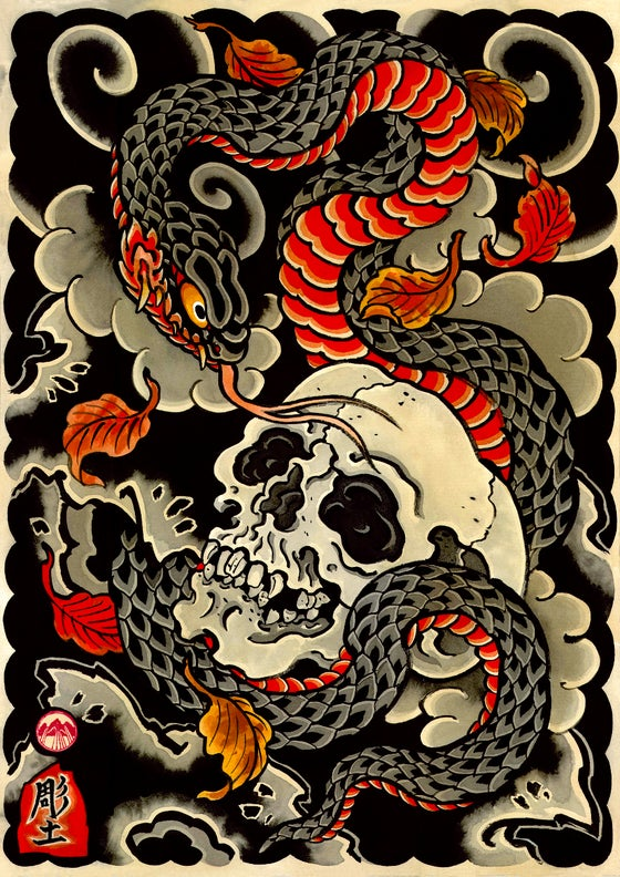 Image of Snake and Skull print