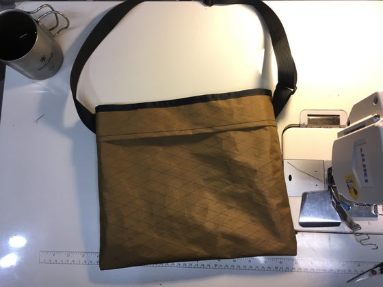 Image of Musette de Luxe