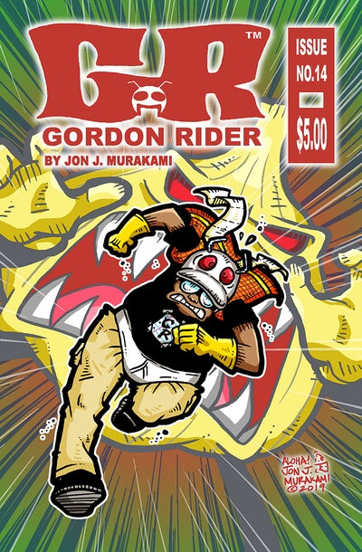 Image of Gordon Rider Issue #14