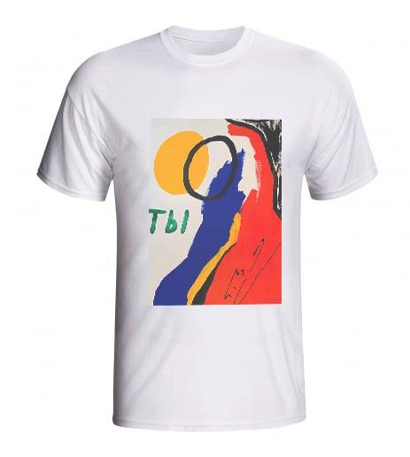 Image of TBI