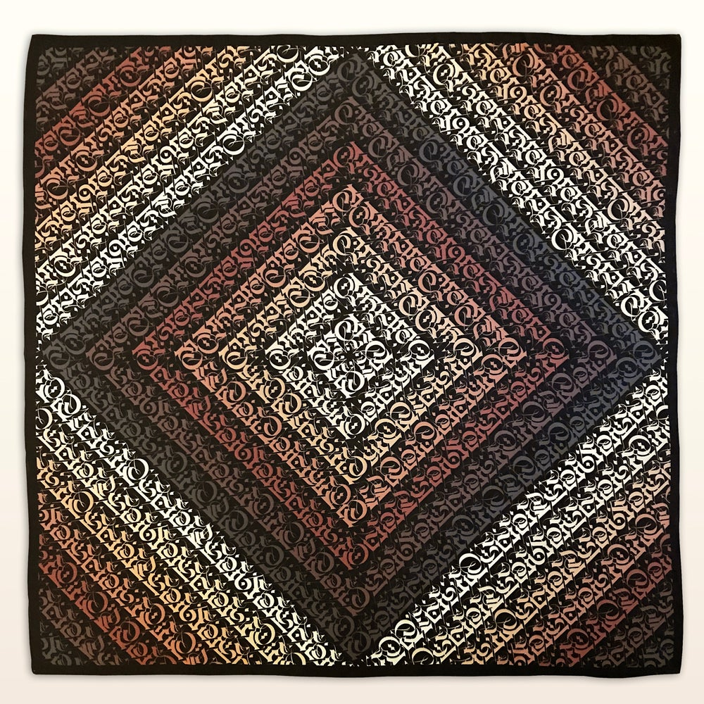 Image of 'NOMAD'   Tapestry
