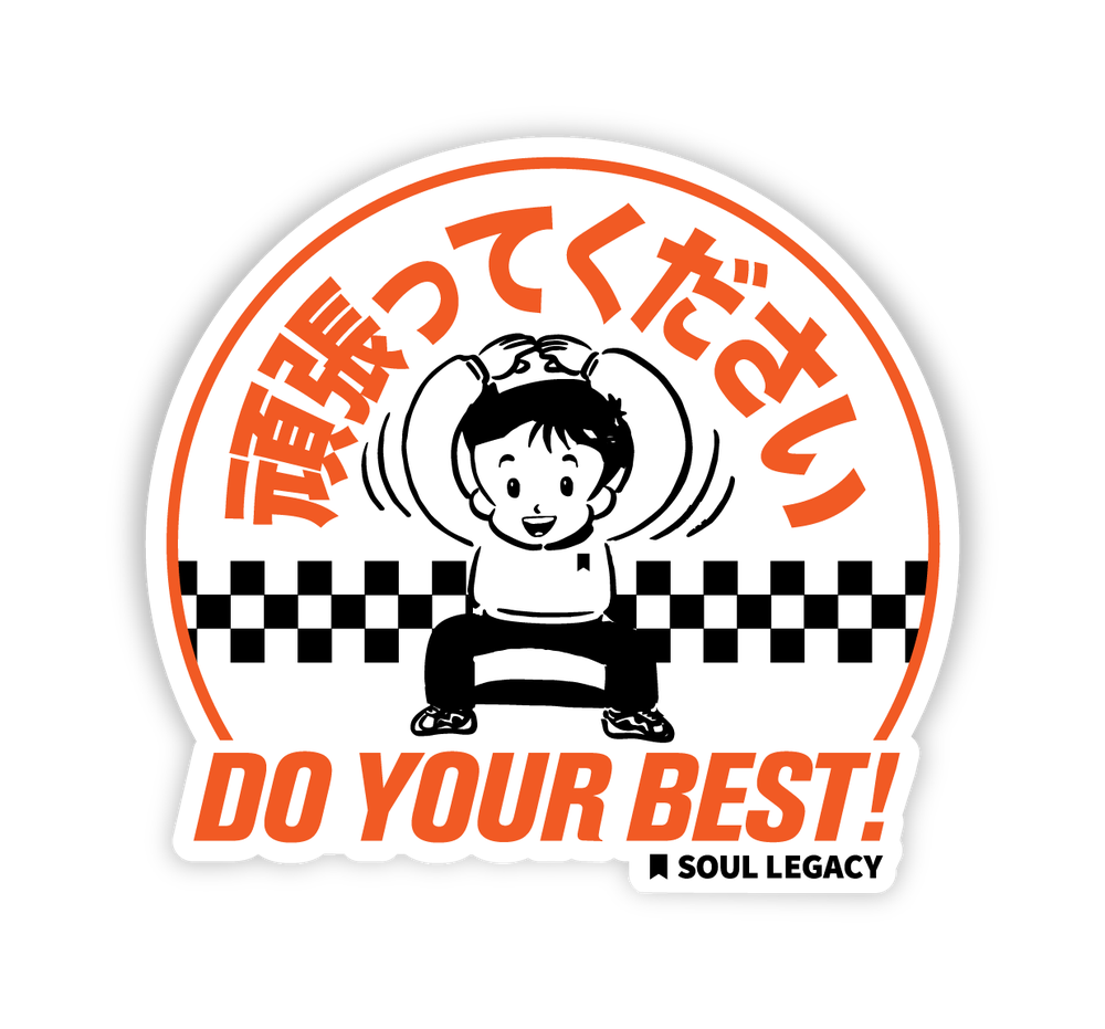 "Image of SOUL LEGACY ""DO YOUR BEST"" Decal"