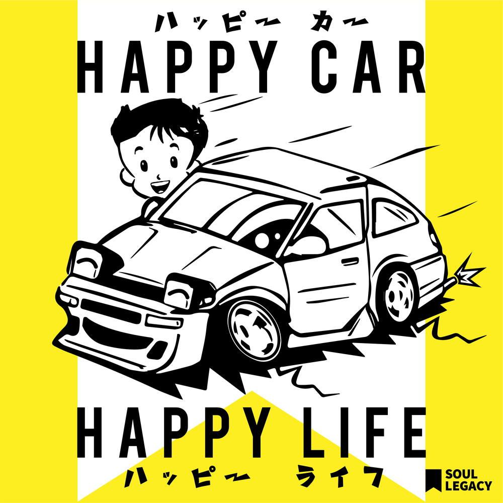 "Image of SOUL LEGACY ""HAPPY CAR"" Decal"