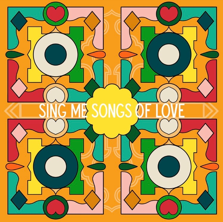 Sing Me Songs Of Love, 2019 50cm2 and 12inch archive print