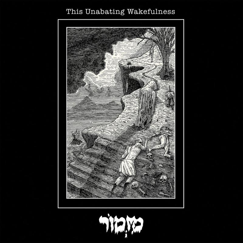 Image of Mizmor - This Unabating Wakefulness 12""