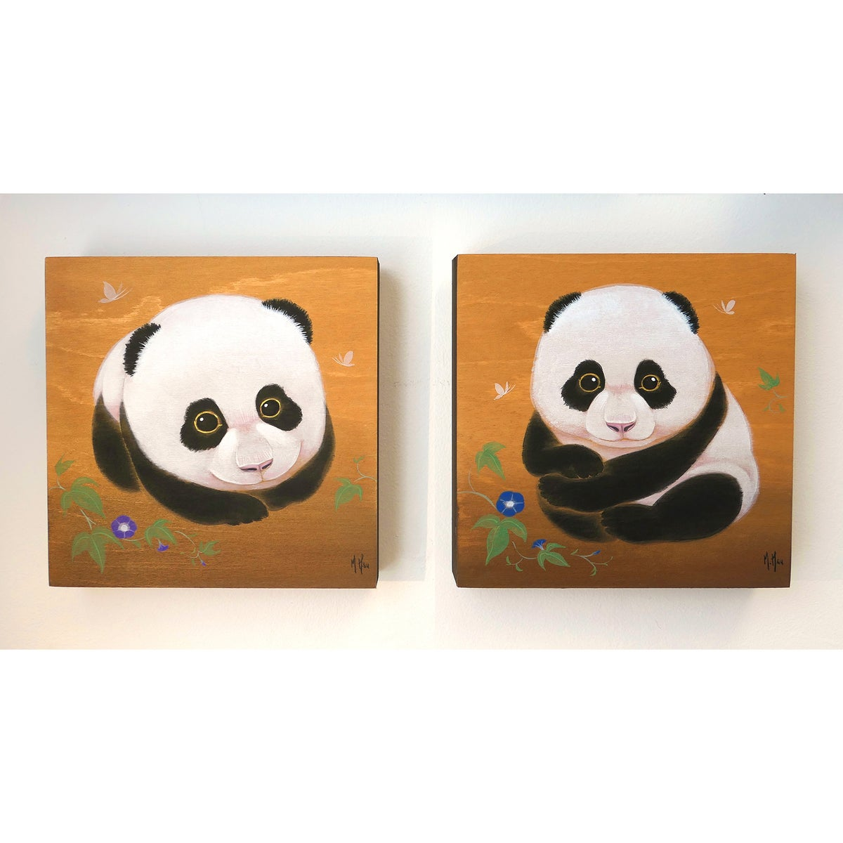 Panda Cub - Mei Xiang