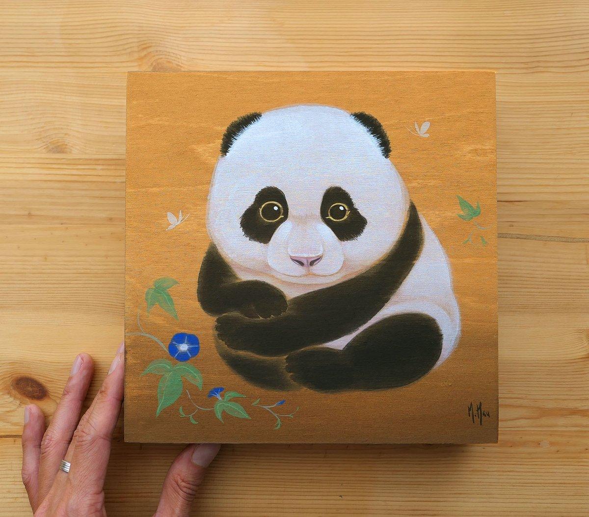 Panda Cub - Tian Tian