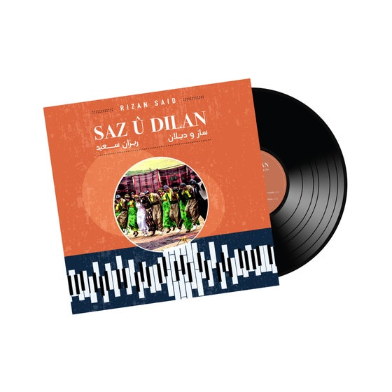Image of SAZ Û DILAN (AKULP1018)