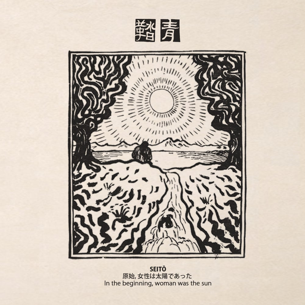 Image of Seitō: In the Beginning, Woman Was the Sun (AKUCD1016)