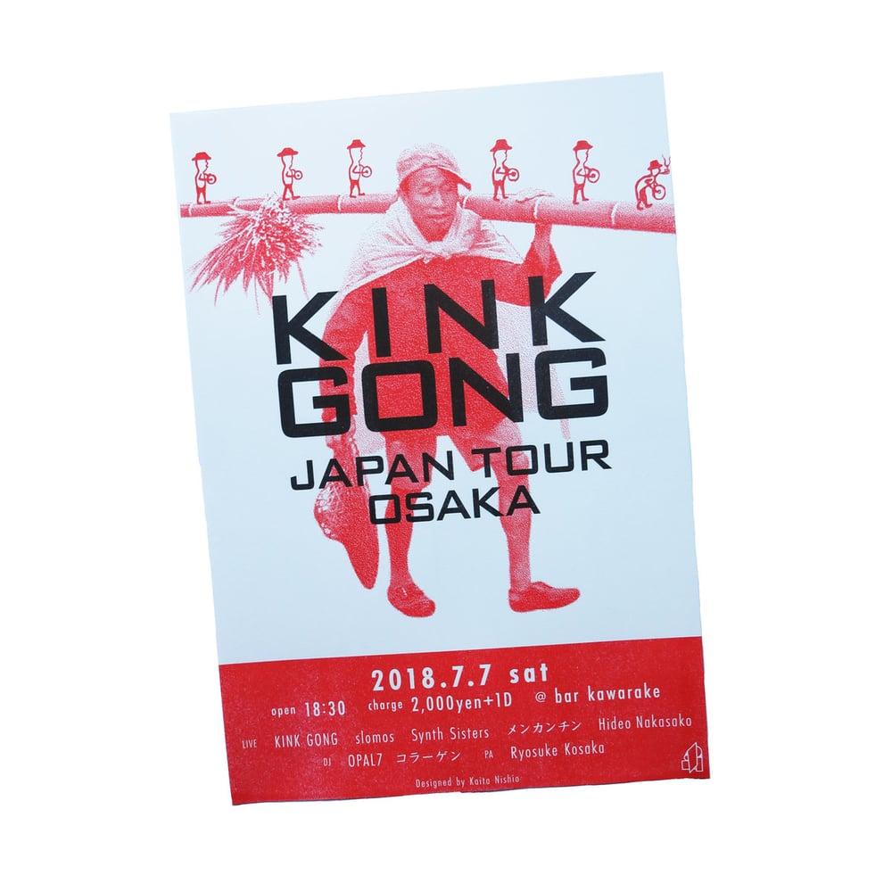 Image of Kink Gong Japan Tour Rizo