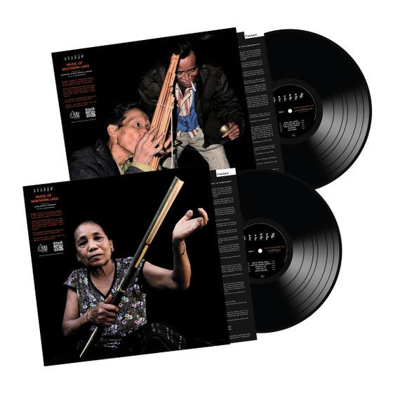 Image of Bundle Music of Southern and Northern Laos LPs