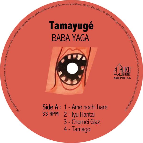 Image of TAMAYUGÉ - BABA YAGA (AKULP1013)