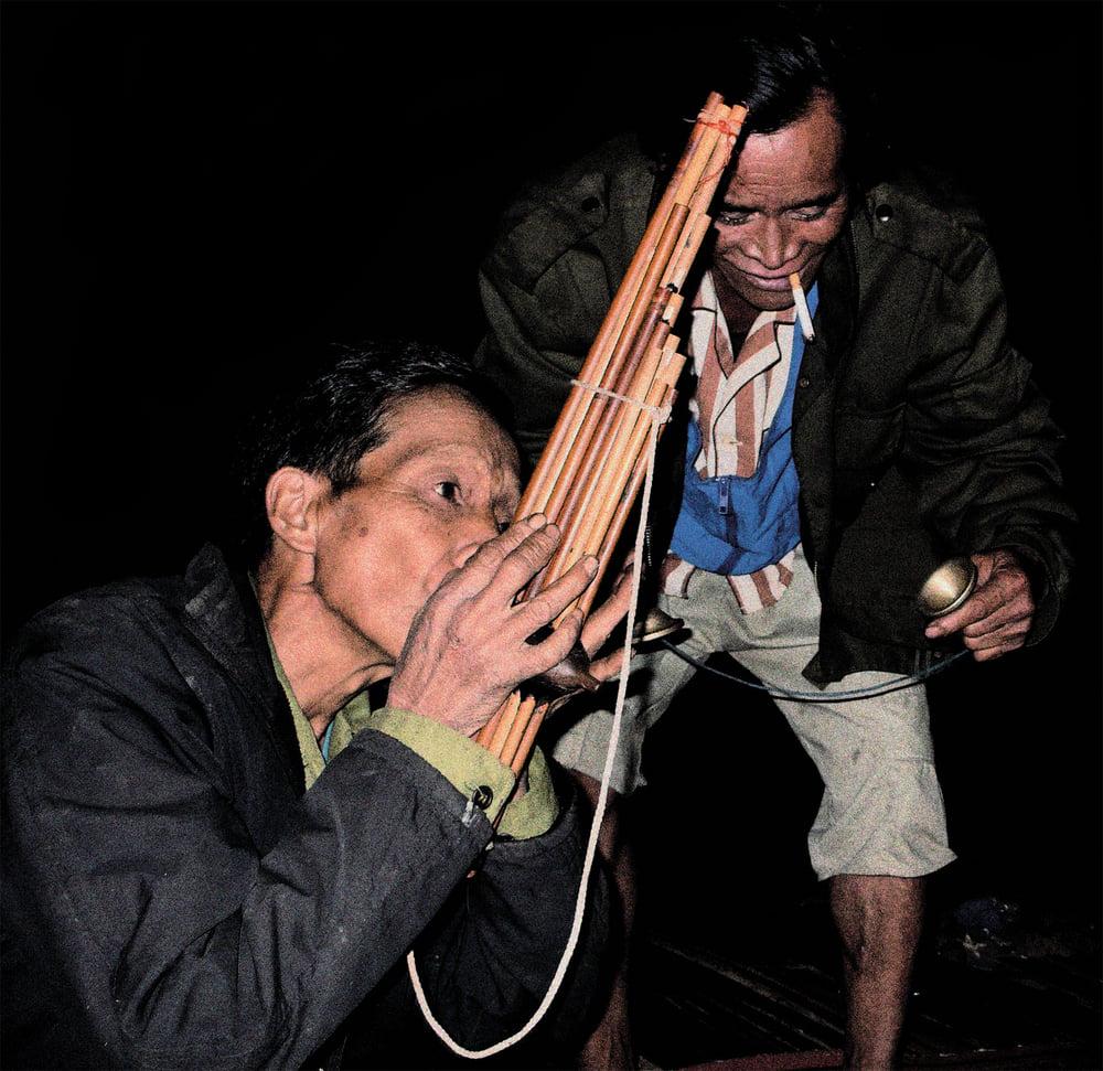 Image of Music of Southern Laos (AKULP1009)