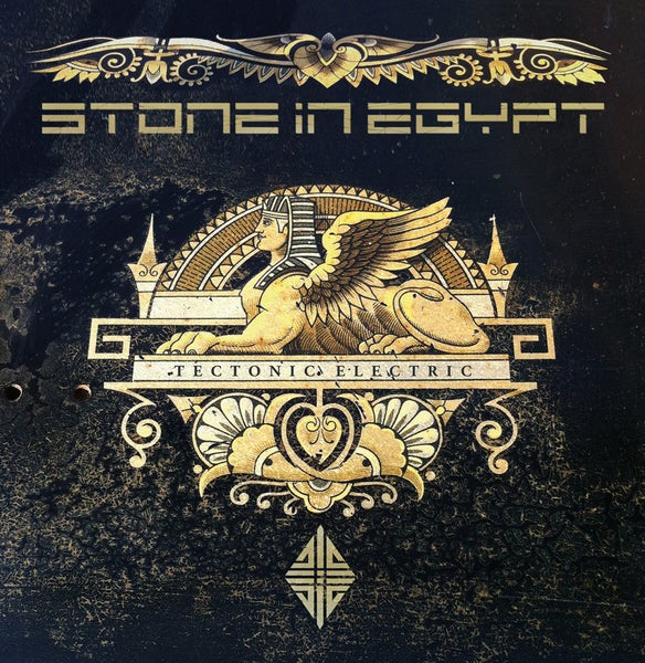 "Image of STONE IN EGYPT - Tectonic Electric. Limited Orange/Black Marbled Vinyl. Incl. free 7"" single."