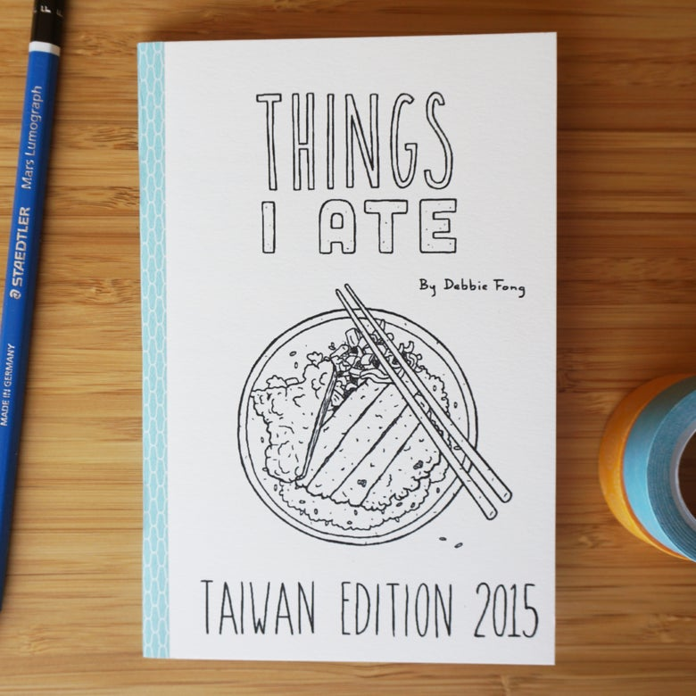 Image of THINGS I ATE: TAIWAN 2015