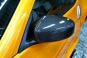 Image of Z34 Carbon Mirror Covers
