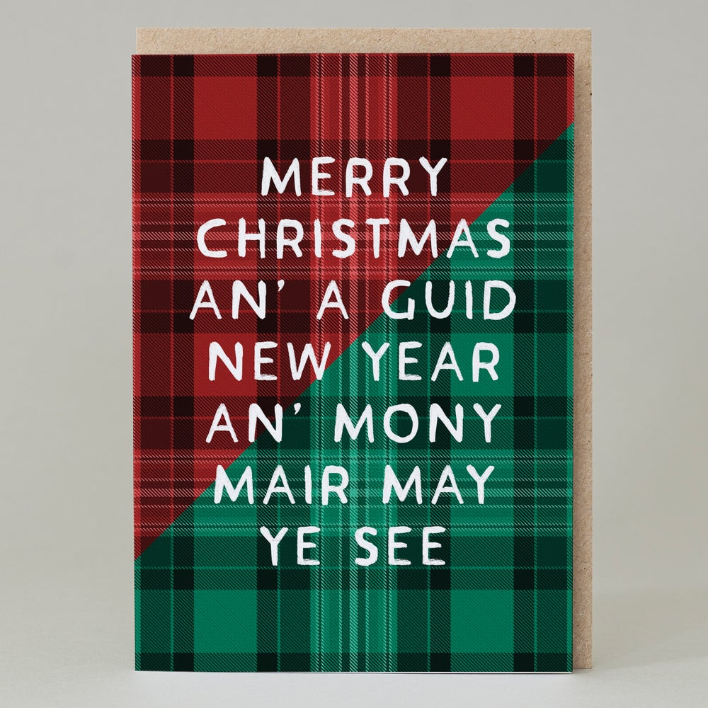 Image of Merry Christmas and guid New Year (Green and Red Card)
