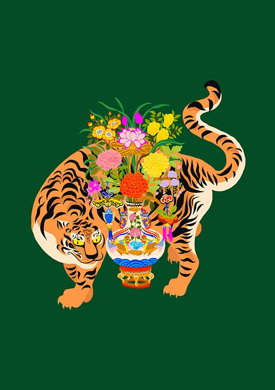Image of GOOD LUCK TIGER - A3 print