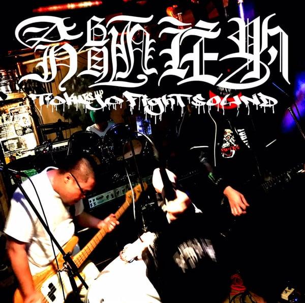 Image of Sekizui Chusha [Spinal Injection] CD