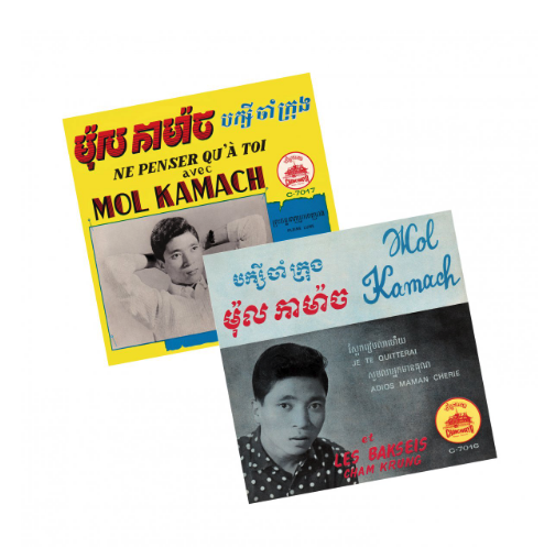 Image of Bundle Mol Kamach Singles