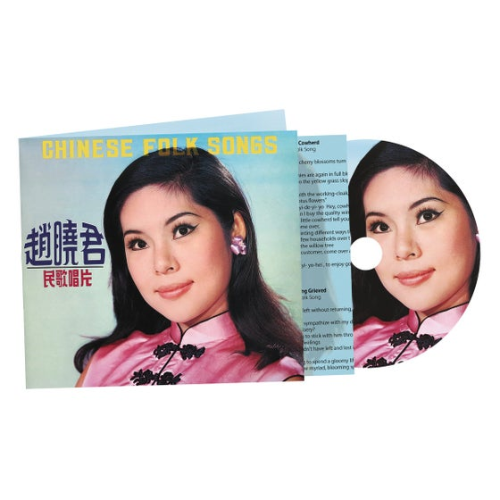 Image of LILY CHAO - Chinese Folk Songs (AKUCD1001)