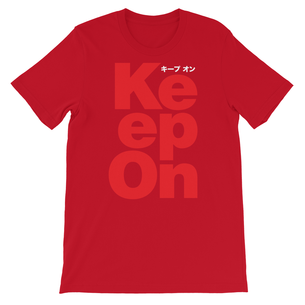 "Image of KEEP ON ""Red"" T Shirt"