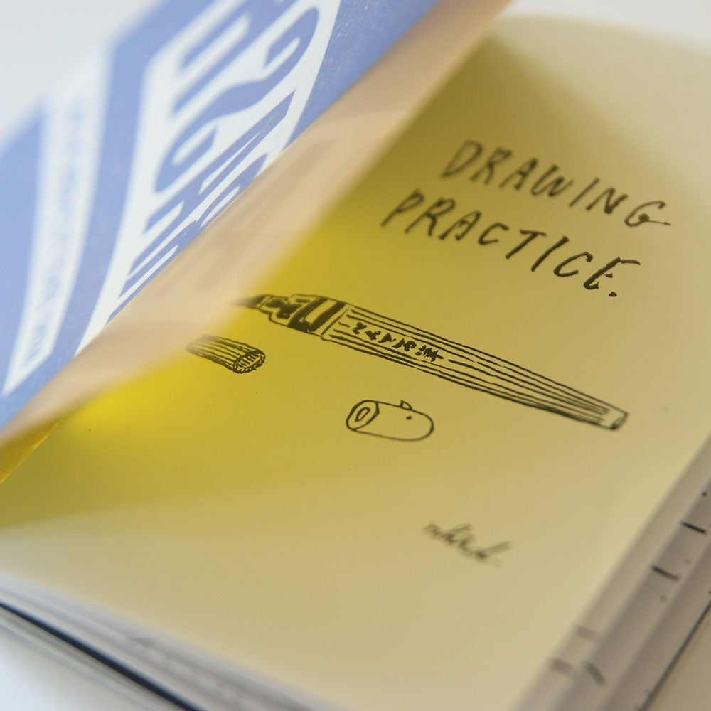 "Image of ""Drawing Practice"""