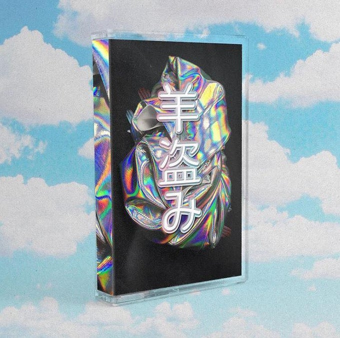 Image of BIG WOWS - Remix Cassette
