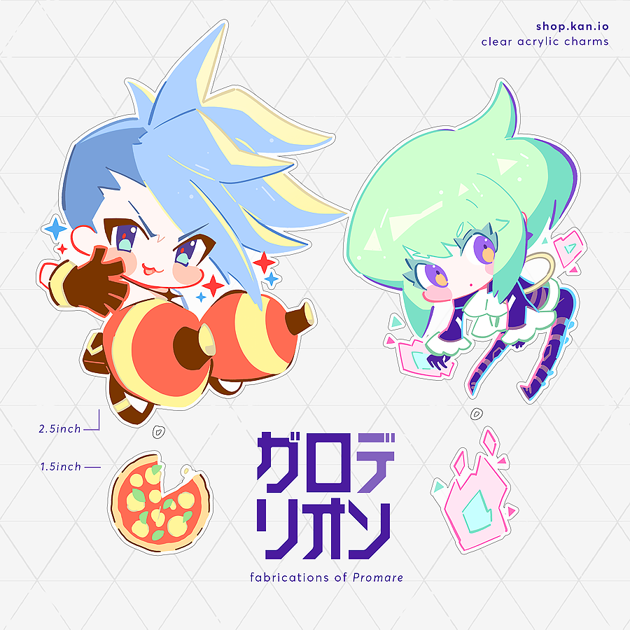 Image of Galo de Lion: Galo x Lio Dangling Charms / Promare