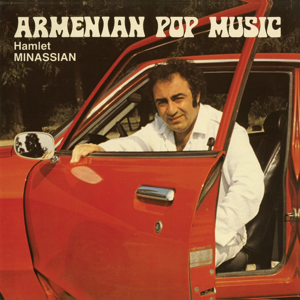 Image of Hamlet Minassian - Armenian Pop Music - LP (NUMERO GROUP)