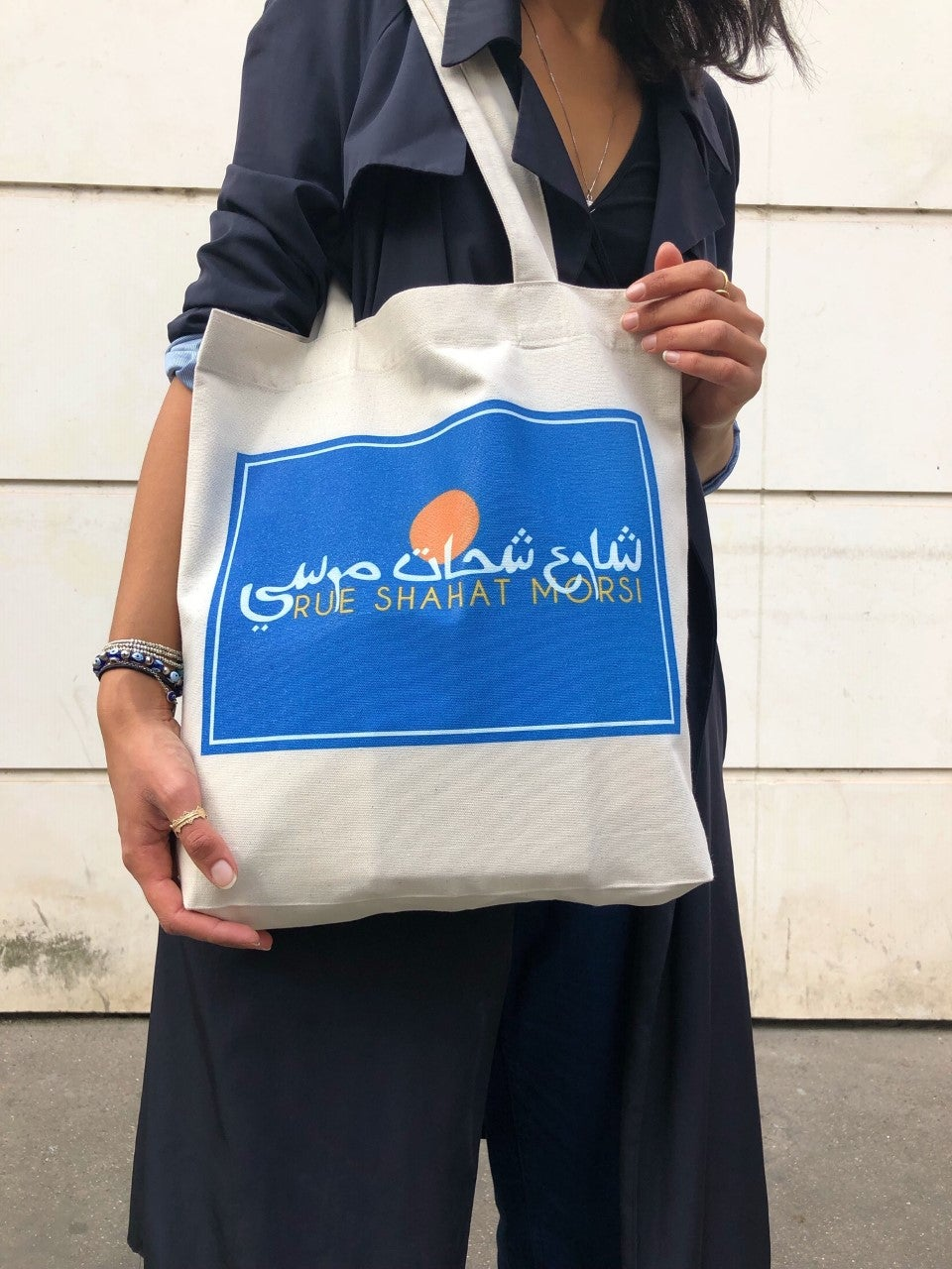 "Image of ""RUE SHAHAT MORSI"" TOTE BAG"