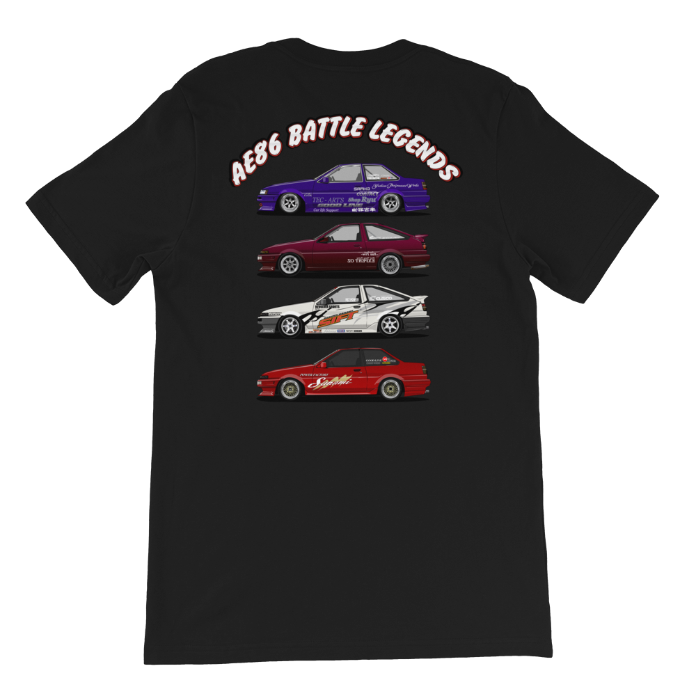"Image of 5586 ""BATTLE LEGENDS VOL. 2"" T Shirt"