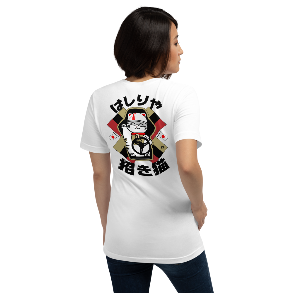"Image of 5586 ""Lucky Racer Cat"" T Shirt"