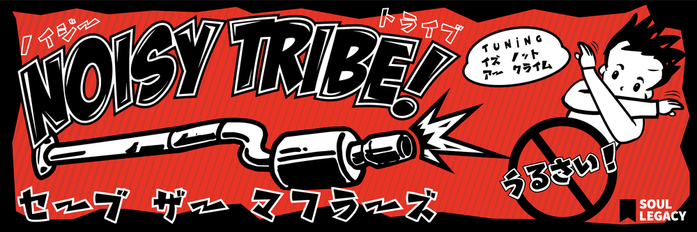 "Image of SOUL LEGACY ""NOISY TRIBE v2"" Decal"